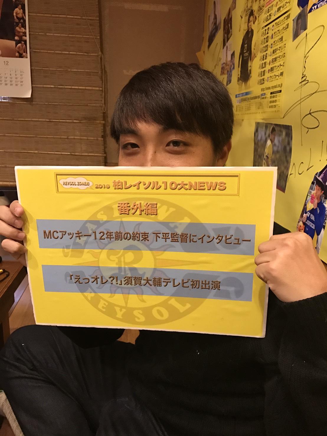 160120_aki.jpg