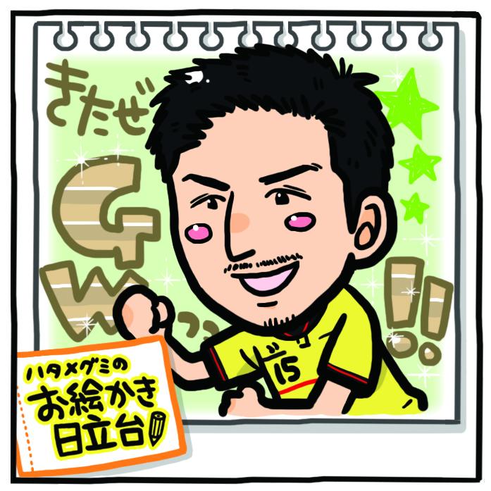 0502_清水戦.jpg