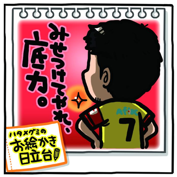 0607_広島戦.jpg