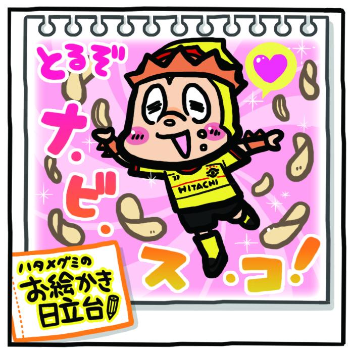 0902_ナビスコ神戸戦.jpg