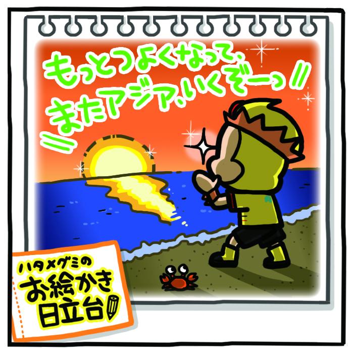0920_山形戦.jpg