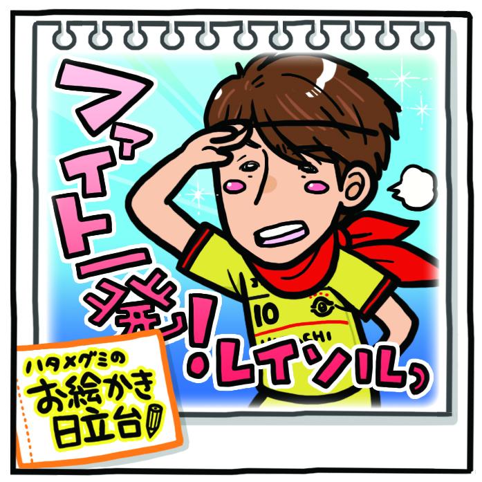 1003_名古屋戦.jpg