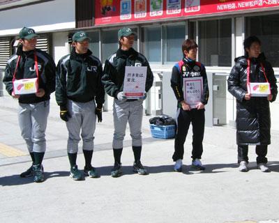 0327kuritaishi.jpg