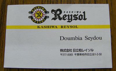 070911_dumbia_namecard.jpg