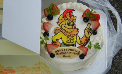 071003_cake.jpg