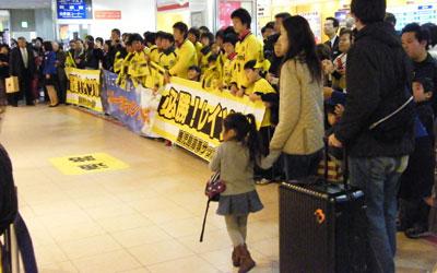 080209_airport.jpg