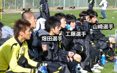 080213_meeting.jpg