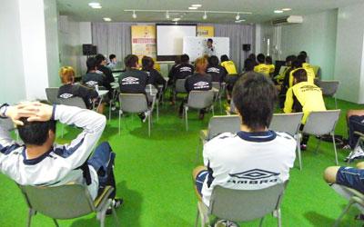 080405_meeting.jpg