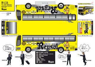 080415_buscraft.jpg