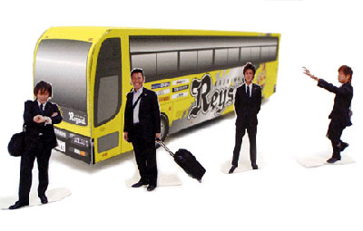 080415_buscraft2.jpg