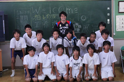 0824kudoatschool.jpg