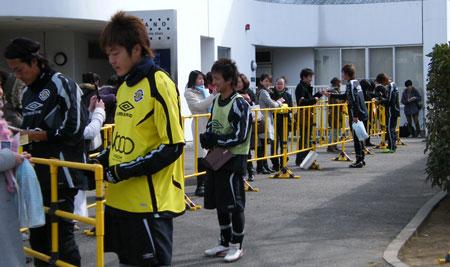 090219_fans.jpg