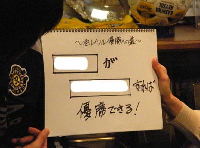 090317_sugiyama2.jpg