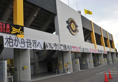 0913fromkashiwa.jpg