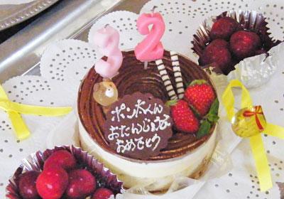 110512_cake.jpg