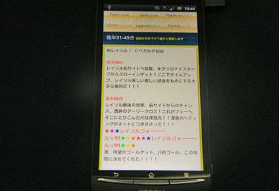 110818_SP.jpg