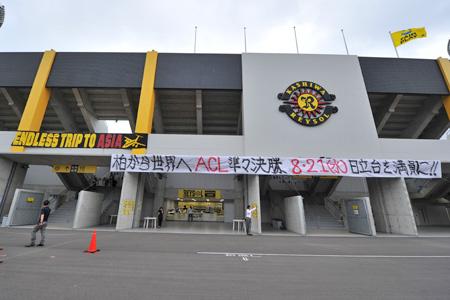 130717_daihyo3.jpg