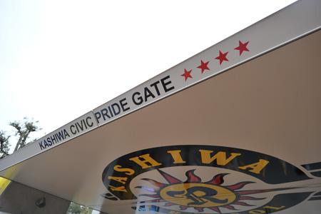 140301_gate.jpg