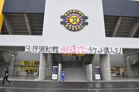 140301_ticket.jpg