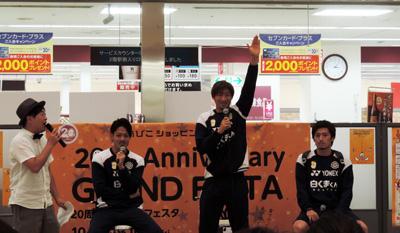 141019wataru.jpg