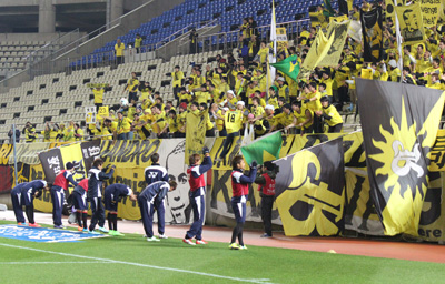 141208supporters.jpg