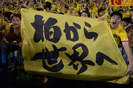 150821_flag.jpg