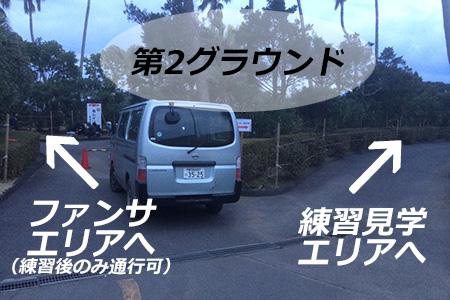 160128_fan.jpg