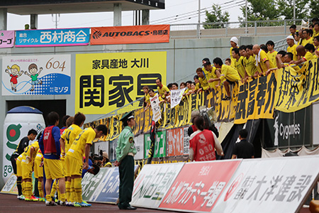 160605_aisatu.jpg