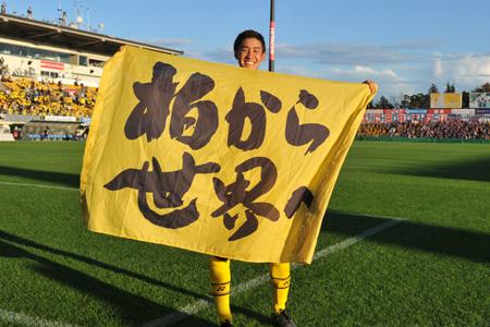 160924_akino.jpg