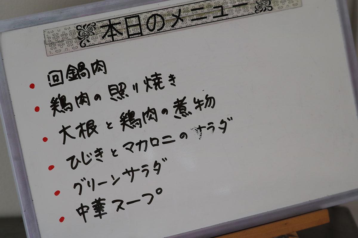 180224_menu.jpg
