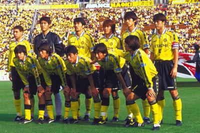 19991103cupwinner.jpg