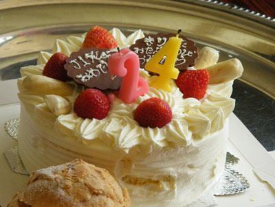 cakes0630.jpg