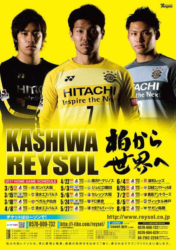 170214_yellow.jpg