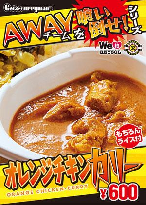 170314_curry.jpg