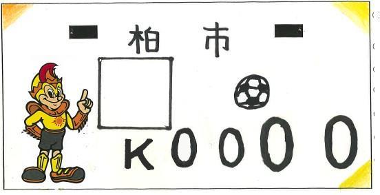 170402_number.jpg