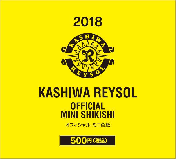 180505shikishi-fukuro.png