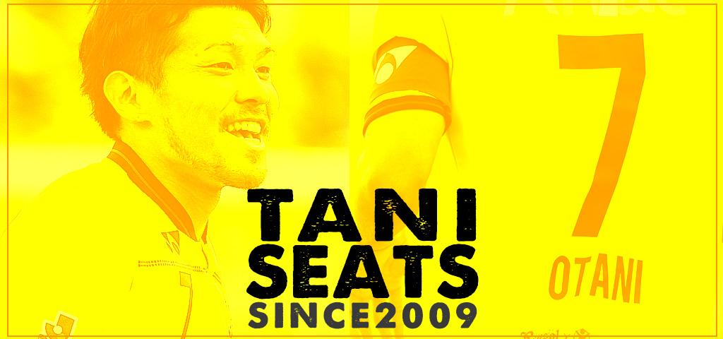 2015_taniseats.jpg