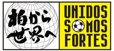 2016surogan_logo.jpg