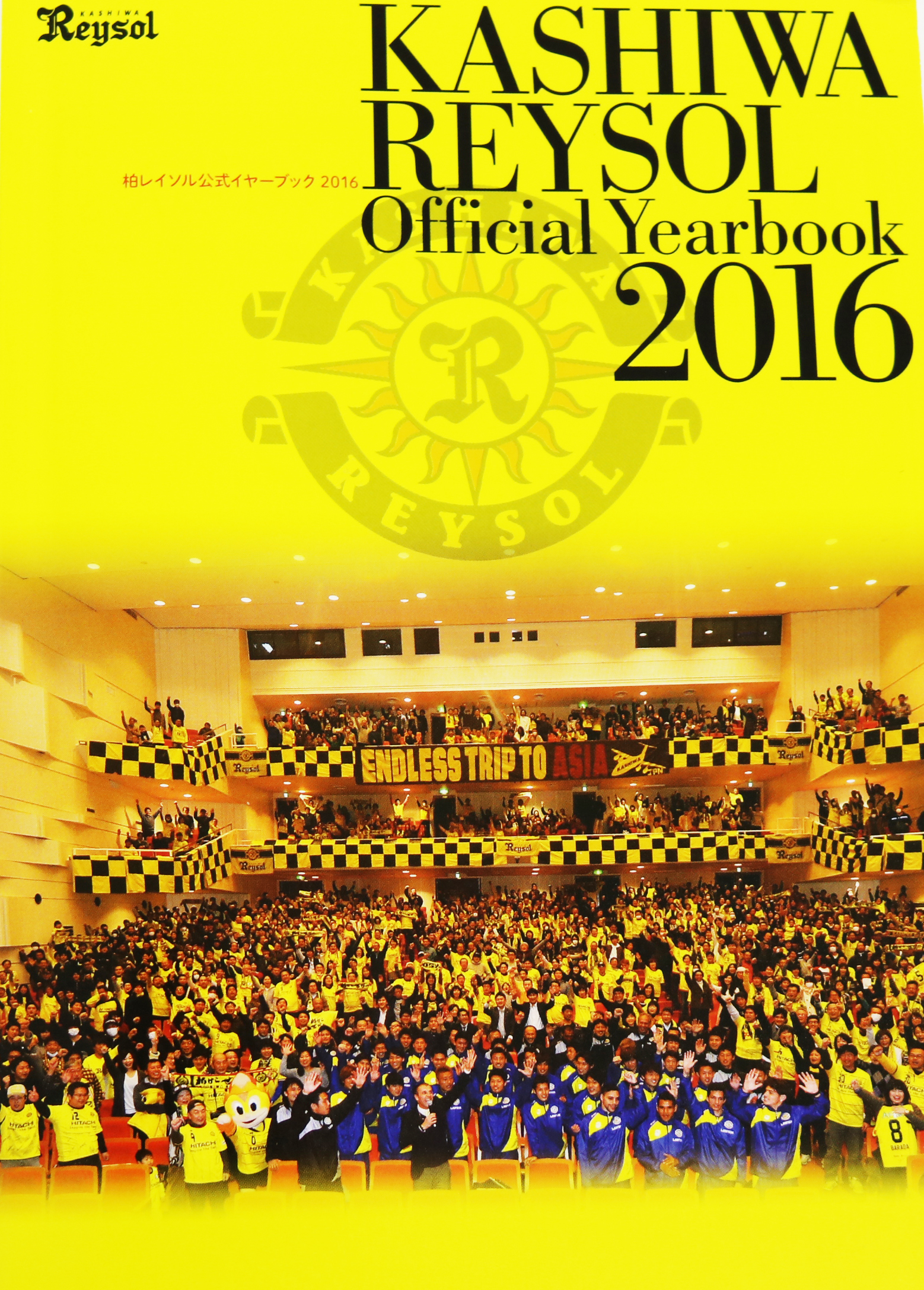 2016yearbook.jpg