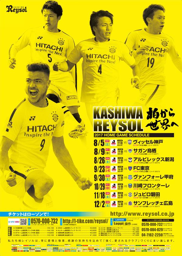 2017_yellow3.jpg