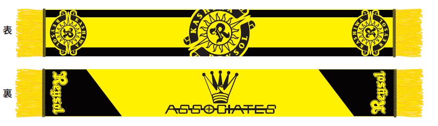 2018associates-goods.jpg