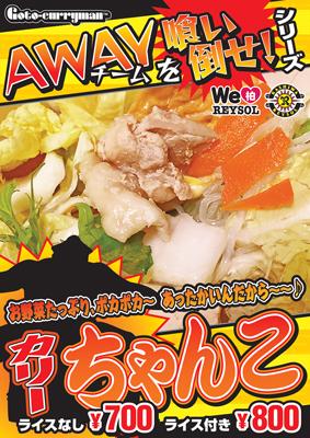 8-caree-kawasaki.jpg