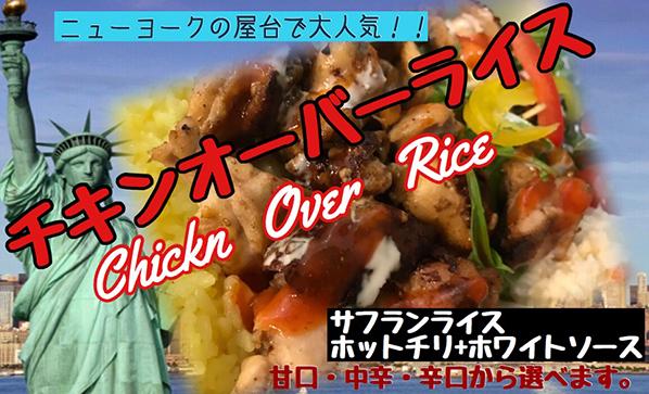9-kaizoku-chikin.jpg