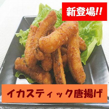 9-kaizoku-ikastick.jpg