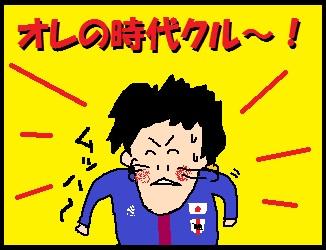 くどうちゃん01.1.jpg