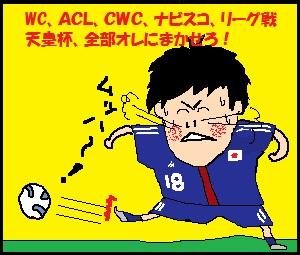 くどうちゃん02.jpg