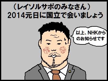 たに.jpg