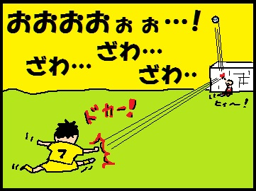 たに20140419.jpg