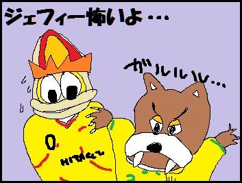 ちばぎん01.jpg