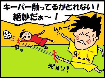 開幕戦01.jpg